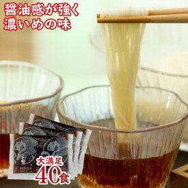 麺つゆ 新めんつゆS 業務用 小袋 59g×40食 ストレートタイプ