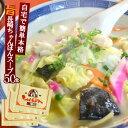 ちゃんぽんスープ 業務用 小袋40g×50食入 チキンベース 液体濃縮スープ   チャンポン 長崎ちゃんぽん 長崎チャンポン ラーメンスープの素 スープの素 即席スープ 即席 インスタント 小分け 液