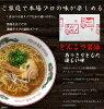 """Local noodle soup ' pork hang soy sauce ramen soup """"which deals 50 food pieces"""