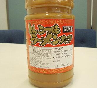 とんこつラーメンスープ1.8L