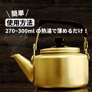 丸二しょうゆ味ALラーメンスープ業務用小袋醤油ラーメンスープ30g×50食入