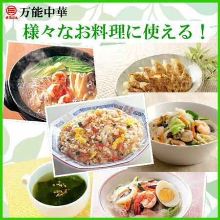 様々な中華料理につかえる。炒飯・中華鍋・ちゃんぽん・餃子ぎょうざ