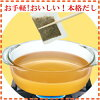 This name is Furidashi. one is Japanese dashi soup stock bonito (tea bag style) 50bags 20sets[maid in Japan]