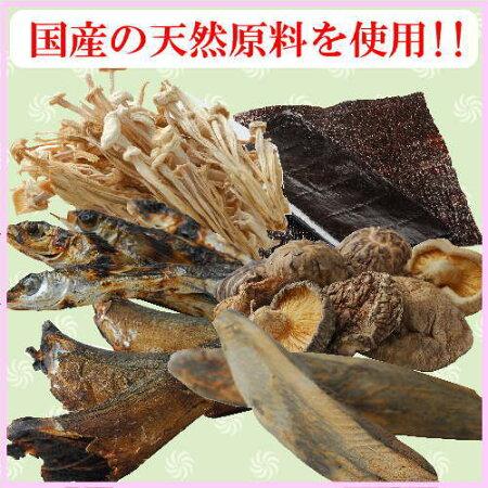 国産天然原料使用九州産福岡県産