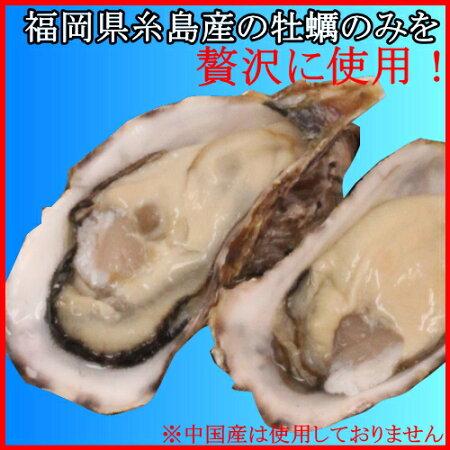 まるさん粉末牡蠣30g福岡県糸島産の牡蠣のみ使用【メーカー直販】【送料無料】【牡蠣100%】