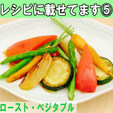 まるさん万能洋食コンソメ5個入3袋セット【メール便送料無料】【JAN:4902823160014】