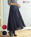 ジグザグ配色プリーツスカートふりふオリジナル スカート 切り替え レディース プリーツ カラー配色 ミディアム丈 ひざ下 ロング 無地 秋冬 大人女子 和色 和風 レトロ モダン