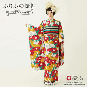 """""""New plum camellia"""" coming-of-age ceremony long-sleeved kimono rental round-trip long-sleeved kimono set long-sleeved kimono full set rental costumes for rent ふりふ select ふりふ rental long-sleeved kimono for women"""