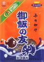 【御飯の友 25g】 熊本発 カルシウムたっぷり お土産 ふりかけの元祖