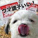 大高酵素フリカケワン1kg入1袋 犬用 酵素サプリメント酵素 ペット用/大高酵素 ペットフード/大高酵素 犬/ペット…