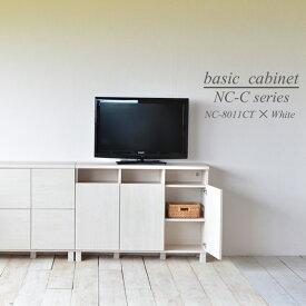 本棚 キャビネット【送料無料】本棚 キャビネット 日本製 プッシュ式扉マルチカウンターキャビネット 幅110cm