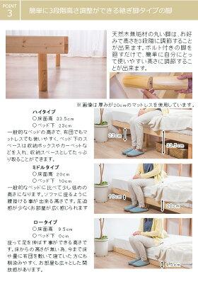 すのこベッドシングル敷布団頑丈シンプルベッド天然木フレーム高さ3段階すのこベッド脚高さ調節シングルベッド【送料無料】ヘッドレスベッド/すのこ/木製ベッド/フロアベッド/ローベッド