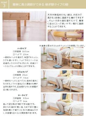 すのこベッドセミダブルベッドコンセント付頑丈シンプル天然木フレーム高さ3段階脚高さ調節敷布団セミダブルベッド【送料無料】ベッドすのこ木製フロアローベッドブックシェルフ宮付