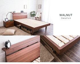 ウォールナット天然木無垢頑丈すのこベッドセミダブルベッド脚高さ調節【送料無料】ウォルナットふとん北欧ベッド木製ベッド棚付きベッドコンセント付きナチュラルベッドセミダブルスノコ