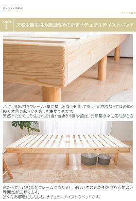 すのこベッドマットレス付きセミダブルベッドポケットコイルマットレスセットシンプルベッド天然木ベッドフレーム高さ3段階【送料無料脚付きベッド高さ調節スノコ木製ベッド北欧パインウォールナット