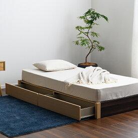 【12H限定P5倍!10/17 12:00〜23:59】ベッド シングル 引き出し付き 収納ベッド 大容量 収納付きベッド 送料無料〔D〕
