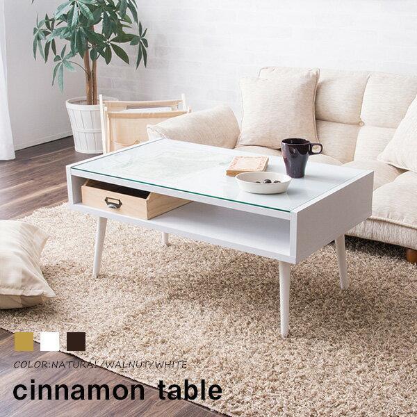 テーブル リビングテーブル センターテーブル ディスプレイテーブル ローテーブル ガラス天板〔配送A〕 小さめ 収納 かわいい ナチュラル ウォルナット ホワイト 送料無料