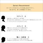 【フォックスファーマフラー】SAGAファーを使った日本製ボリュームファーマフラー[毛皮マフラー][ファーストール][リアルファーマフラー][送料無料][レディースマフラー][ヘチマ型][襟巻き][カラーM][ネックウォーマー][ショール][秋冬][ウィンター][FUR]