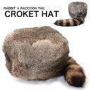 【ラビット&ラクーンテール ファー帽子】これ一つでトレンドスタイルに☆柔らかラビットファーの毛皮帽子[ファー帽子…
