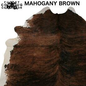 カウラグ(ブラジル産)毛皮敷物 牛革カーペット 牛皮ラグマット