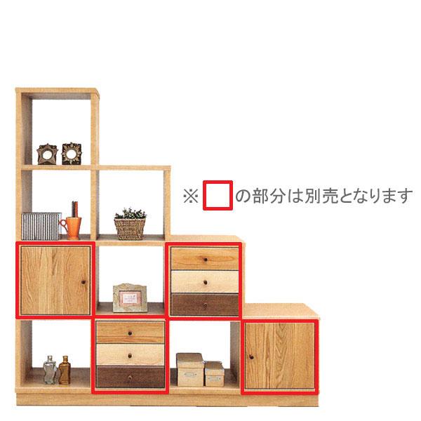 【開梱設置】 本棚 書棚 シェルフ 飾り棚 ハイタイプ日本製 「アルル 145 ステップシェルフ」