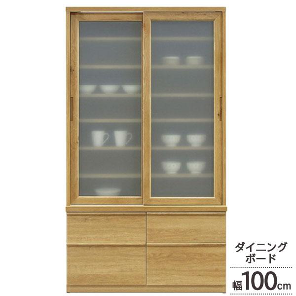 【エントリーでポイント10倍以上!&お得クーポン】 日本製 木製 食器棚100cm幅 ダイニングボード WALD ヴァルト 開梱組立設置 送料無料 和風 KKS 河口家具