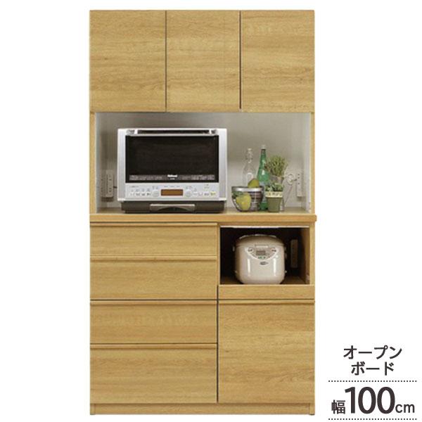 【エントリーでポイント10倍以上!&お得クーポン】 日本製 木製 食器棚100cm幅 オープンレンジボード WALD ヴァルト 開梱組立設置 送料無料 和風 KKS 河口家具