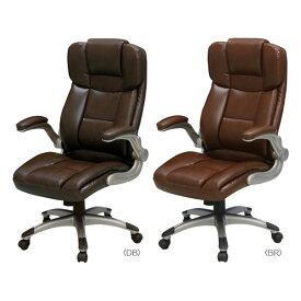 オフィスチェア ロッキング 事務椅子ワークチェア C-550 カラー対応2色 ダークブラウン ブラウン 送料無料