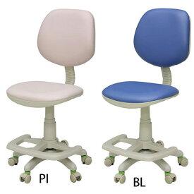 学習イス 学習チェア 2020年度モデルカラー対応4色 ガス圧昇降式 KP-219 回転 椅子