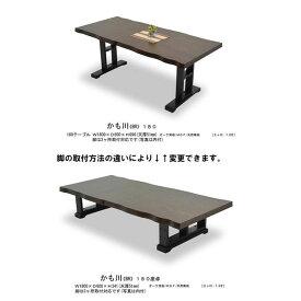 【9/19〜ポイント増量&お得クーポン】 テーブル 180cm幅 脚の取り付けで高さが2段階のテーブルダイニングテーブル 2WAY 天然木送料無料