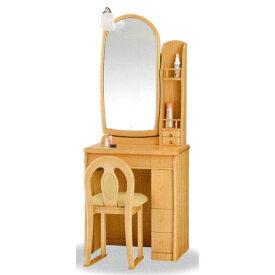 【開梱設置】 ドレッサー 化粧台 鏡台 姿見国産 収納イス付 3色対応「サフラン」 20一面収納