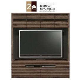 日本製 送料無料 リビングボード 140cm幅節有天然木 「DORF」 ドルフ 壁掛け用TV対応モデル開梱組立設置 河口家具 KKS