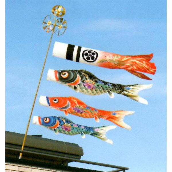 【エントリーでポイント最大29倍&お得クーポン】 ベランダ用 三角ホルダータイプいぶき鯉のぼりセット 鳳凰(赤)吹流し 15号 五月 五月飾り 端午の節句 鯉のぼり