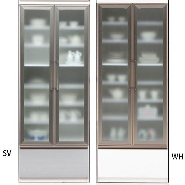 【ポイント超増量&クーポン】 食器棚 完成品 ダイニングボード70cm幅 カラー対応4色「アリスト」 開梱設置 送料無料