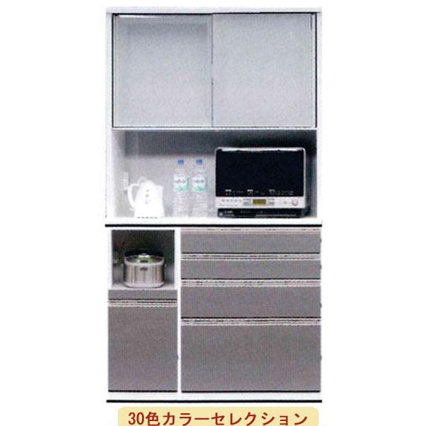 【ポイント超増量&クーポン】 pawell パウエル 30色対応 食器棚モイス付き レンジボード幅117cm 奥行49cm 高さ205cm国産 日本製 セミオーダー1200H 400A 800C