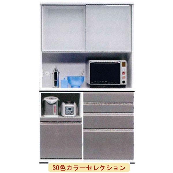【ポイント超増量&クーポン】 pawell パウエル 30色対応 食器棚モイス付き レンジボード幅128cm 奥行49cm 高さ205cm国産 日本製 セミオーダー1300H 600A 700C