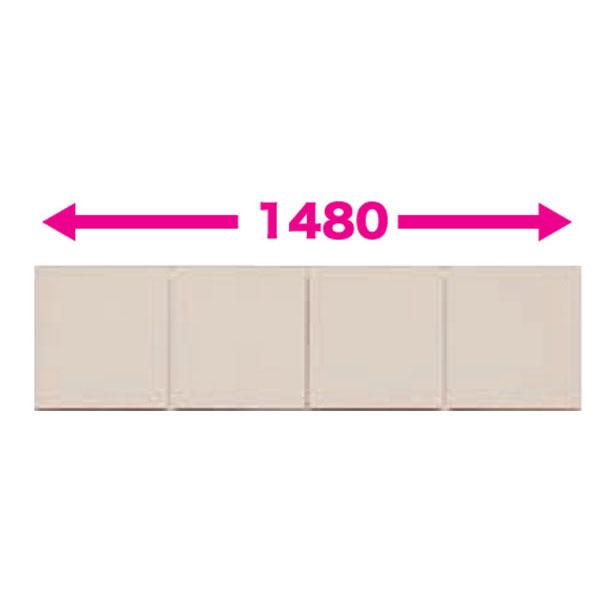 上置 食器棚上置き キッチン収納 ダイニング収納150cm幅 カラー50色対応 高さオーダー対応(30〜50cm高さ/1cm刻み)受注生産品 国産 開梱設置・送料無料