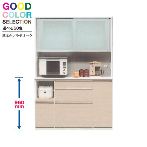 レンジボード レンジ台 食器棚 キッチン収納 家電収納140cm幅 カラー50色対応 受注生産品 国産 開梱設置・送料無料