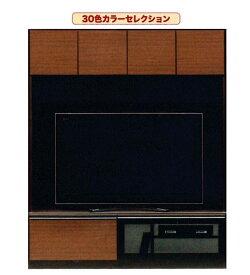 テレビボード 160cm幅ハイタイプ 完成品 カラー対応30色国産 受注生産品 国産 開梱設置 送料無料