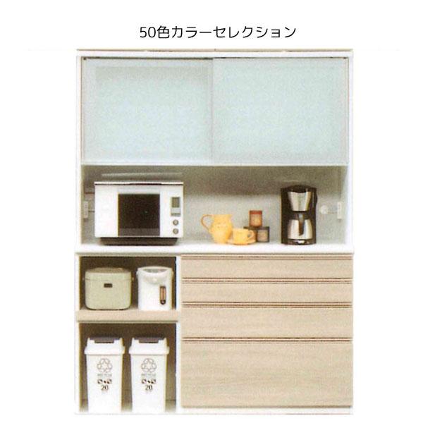 受注生産品 レンジボード 完成品国産 引き戸 キッチン収納 160cm幅50色対応 開梱設置 送料無料