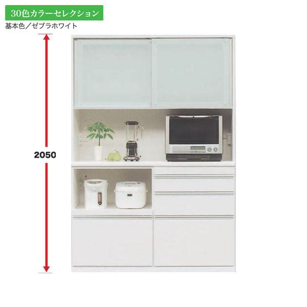 レンジボード レンジ台 食器棚 キッチン収納 家電収納140cm幅 カラー30色対応 国産 開梱設置・送料無料