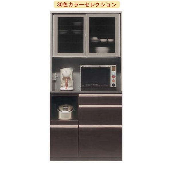 レンジボード レンジ台 食器棚 キッチン収納 家電収納100cm幅 側面カラー2色・表面カラー30色対応 受注生産品 国産 開梱設置・送料無料