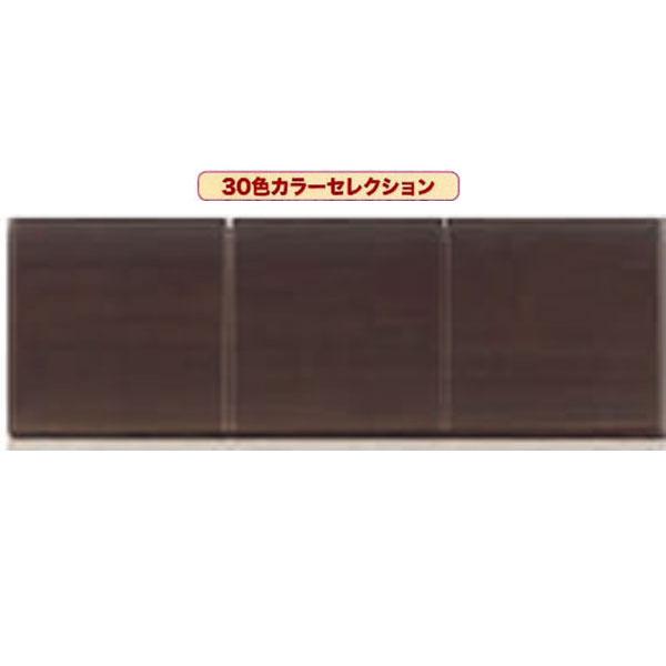 上置 食器棚上置き キッチン収納100cm幅 側面カラー2色・表面カラー30色対応 高さオーダー対応(30〜50cm高さ/1cm刻み)受注生産品 国産 送料無料