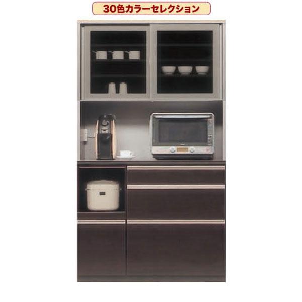レンジボード レンジ台 食器棚 キッチン収納 家電収納120cm幅 側面カラー2色・表面カラー30色対応 国産 開梱設置・送料無料