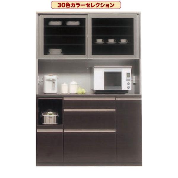 レンジボード レンジ台 食器棚 キッチン収納 家電収納140cm幅 側面カラー2色・表面カラー30色対応 国産 開梱設置・送料無料