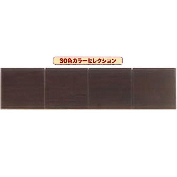 上置 食器棚上置き キッチン収納140cm幅 側面カラー2色・表面カラー30色対応 高さオーダー対応(30〜50cm高さ/1cm刻み)国産 開梱設置・送料無料