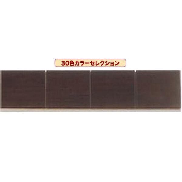 上置 食器棚上置き キッチン収納160cm幅 側面カラー2色・表面カラー30色対応 高さオーダー対応(30〜50cm高さ/1cm刻み)国産 開梱設置・送料無料