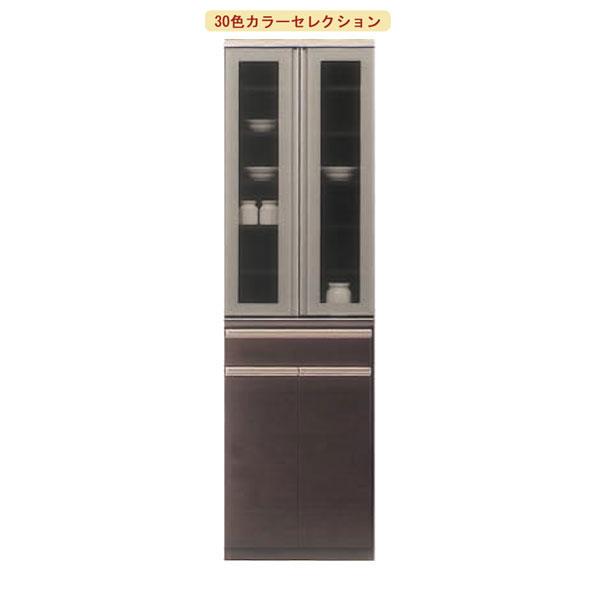 食器棚 ダイニングボード ダイニング収納 キッチンボード キッチン収納60cm幅 開き戸 側面カラー2色・表面カラー30色対応 国産 開梱設置・送料無料
