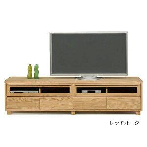 テレビボード TVボード200cm幅 「アンリ」開梱設置サービス