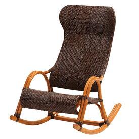 籐ロッキングチェア 椅子 メーカー直送品完成品 【C100CB】 送料無料 サンフラワーラタン ※2021年1月中旬入荷予定